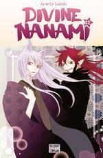 Divine Nanami 22