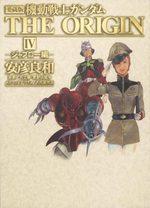 Mobile Suit Gundam - The Origin 4