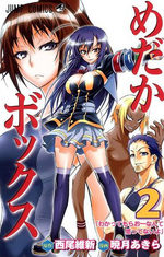 Medaka-Box 2 Manga