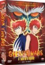 Ghenma Wars (Harmagedon) 1 Série TV animée