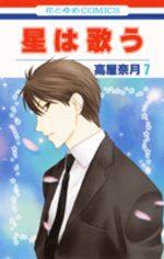 Twinkle Stars - Le Chant des Etoiles 7 Manga