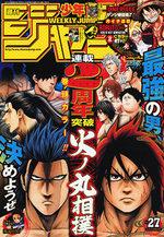 Weekly Shônen Jump 27