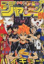 Weekly Shônen Jump 28