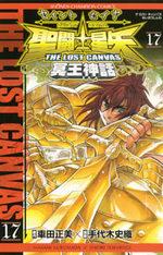 Saint Seiya - The Lost Canvas 17 Manga