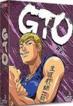 GTO 2
