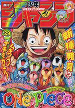 Weekly Shônen Jump 29