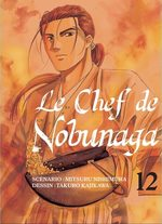 Le Chef de Nobunaga # 12