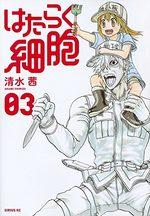 Les Brigades Immunitaires 3 Manga
