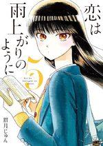 Après la pluie 5 Manga