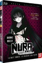 Nura, le Seigneur des Yokai (saison 2) 2