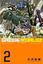 Green Worldz 2 Manga
