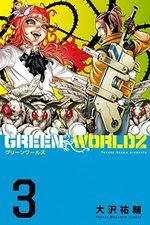 Green Worldz 3 Manga