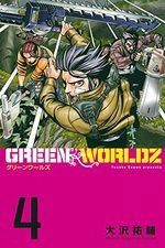Green Worldz 4 Manga