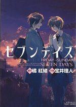 Seven Days 2 Manga