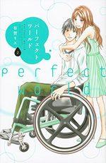 Perfect World 2 Manga