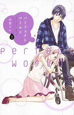 Perfect World 3 Manga