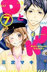 Love under Arrest 7 Manga