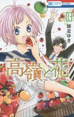 Takane & Hana 3 Manga