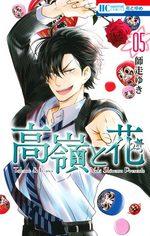 Takane & Hana 5 Manga