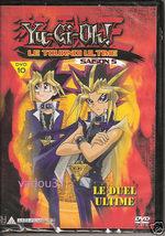 Yu-Gi-Oh - Saison 5 : La Mémoire du Pharaon 10 Série TV animée