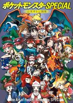 Pokémon - The Art of Pocket Monsters Special 1 Artbook