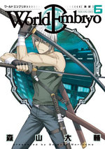 World Embryo 6 Manga