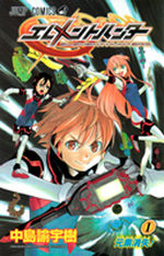 Elemental Hunter 1 Manga