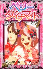 Berry Dynamite 1 Manga