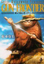 Gun Frontier 1 Manga