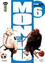Monju - Au Service de la Justice 6