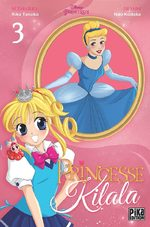 Princesse Kilala 3