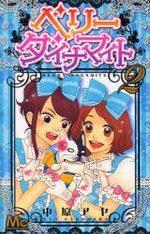 Berry Dynamite 2 Manga