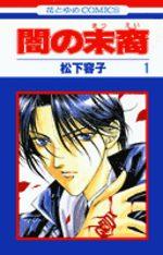 Les Descendants des Ténèbres 1 Manga