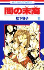 Les Descendants des Ténèbres 11 Manga