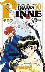 Rinne 30 Manga