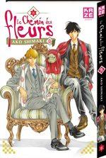 Le Chemin des Fleurs 16 Manga