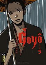 Goyô 5 Manga