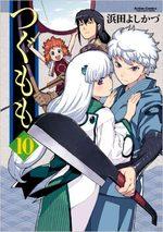 Tsugumomo 10 Manga