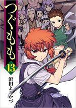 Tsugumomo 13 Manga