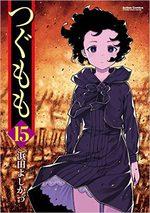 Tsugumomo 15 Manga