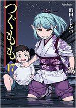 Tsugumomo 17 Manga