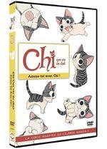 Chi une vie de chat 3 Série TV animée