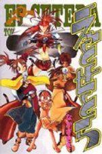 Et Cetera 5 Manga