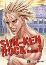 Sun-Ken Rock 8