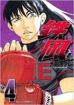 Teppuu 4 Manga