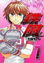 Teppuu 7 Manga