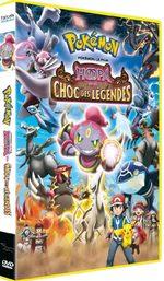Pokemon - Film 18 : Hoopa et le choc des légendes 0