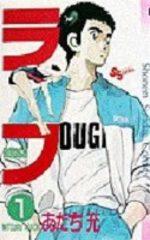 Rough 1 Manga