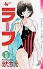 Rough 5 Manga