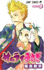 Samourai Usagi 2 Manga